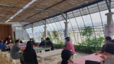 용인시, 마을공동체 권역별 네트워크 워크숍 개최