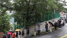 中거류증 보유 외국인, 28일부터 입국 가능