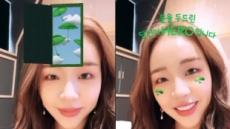 백아연, 초록우산어린이재단 아동학대 근절 '오픈 도어' 캠페인 참여