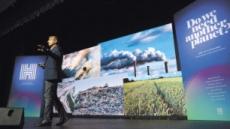 [헤럴드디자인포럼 2020] 2011년 '디자인이 세상을 바꾼다'로 첫 선…명실상부 亞최고 디자인 축제로