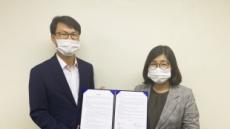 (주)만나플래닛, '제로배달유니온' 활성화… 서대문구청과 MOU 체결