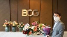 보스턴컨설팅그룹(BCG) 김도원 대표파트너, '플라워 버킷 챌린지' 동참