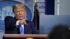 트럼프, 새 연방대법관에 '보수 성향' 배럿 지명 강행