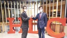 HDC현대산업개발, 협력사와 공정거래·상생 선언