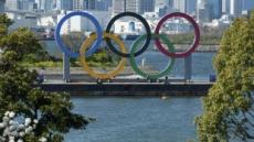 개·폐회식 10~15% 축소·입소식 생략…2020 도쿄올림픽 간소화 방안 윤곽