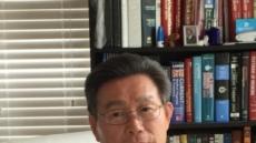 재미동포의사 윤흥노 씨, 미국서 병원열어 평생모은 은퇴자금 모교(고대의대)에 쾌척