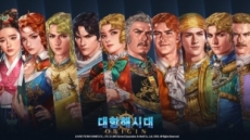 '대항해시대 오리진' 신규 영상 TGS2020서 공개