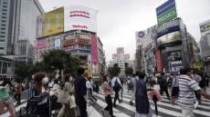 일본, 연휴 끝나자 확진자 600명대 폭증…당국 '긴장'