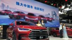 베이징서 올 첫 모터쇼…이번 화두는 '중국시장·전기차'