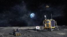 韓 '달 탐사 궤도선' 조립 착수…2022년 8월 발사된다