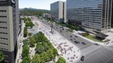 서울시, 광화문 광장 서쪽에 공원 만든다