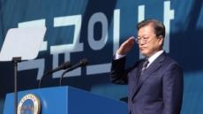 """[속보]文대통령, 긴급 안보장관회의 주재…""""남북 공동조사 요청"""""""