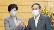 日 코로나 신규 확진자 다시 400명대로 줄어…도쿄도 144명
