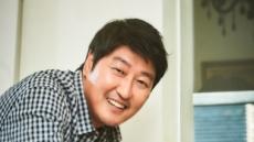 라이나생명, 새 광고모델 송강호