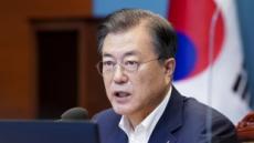 '文대통령의 추석'… 코로나·대북정책 등 정국구상 '주목'