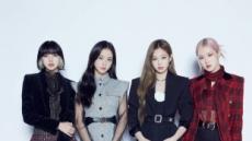 블랙핑크, '러브식 걸즈' 글로벌 유튜브 송 2주 연속 1위