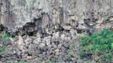 수직절벽병풍서 임진적벽길까지…한반도 태초의 지질과 인간 문명의 조화 '한눈에'