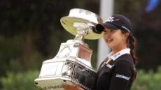 '빨간바지의 마법사' 김세영, LPGA 진출 6년만에  첫 메이저 우승