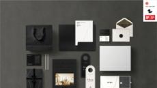 대림산업 ACRO '세계3대 디자인 어워드' 그랜드 슬램 달성