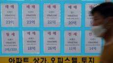 송파·과천 아파트 실거래 신고 '0'…최악의 거래절벽 오나[부동산360]