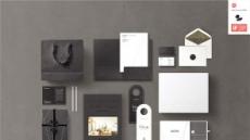 대림산업 아크로 '세계3대 디자인 어워드' 그랜드 슬램