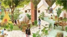 동탄호수공원에 새롭게 자리하는 초대형 힐링플레이스 '캠핑그라운드'