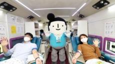 대우건설, '2020 대우가족 헌혈캠페인' 실시