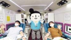 대우건설 '대우가족 헌혈캠페인' 생명나눔 실천