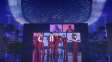 """방탄소년단, """"어디에 있든 우리는 아미와 연결""""…4년 연속 BMA 톱 소셜 아티스트"""