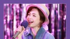 전미도 '보라빛 향기' 리메이크…원곡자 윤상 프로듀싱 참여