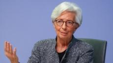 ECB, 금리 동결···코로나19 대응책 유지