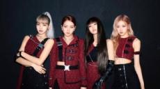 블랙핑크 정규1집, 영국 오피셜차트 15위…2주째 상위권