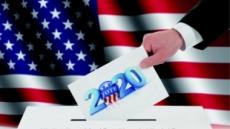 트럼프 '집토끼 잡기' vs 바이든 '투표 세몰이'