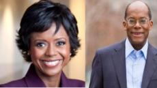 """벌써 샴페인?…""""흑인 재무장관 앉혀라"""" 美 민주당 일부, 바이든에 요구"""