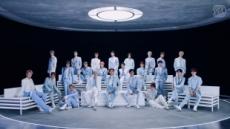 NCT, 일주일만에 121만장 팔렸다…밀리언셀러 등극