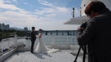 SH공사 '2020 사랑의 결혼식-스페셜 에디션' 개최