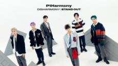 FNC엔터, 카카오M과 음반·음원 콘텐츠 유통계약 체결