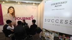 관광산업 온라인 일자리 박람회 한달간 개최, 98개 기업 참가