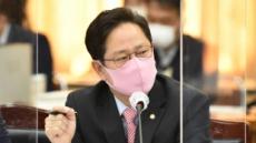 """얼빠진 국책기관?…박수영 """"분서갱유"""" vs 이재명 """"사과할 일 아냐"""""""
