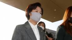 """추미애, 윤석열과 갈등 재점화…""""야당과 언론은 대검 저격해야"""""""