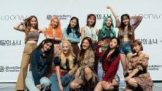 """이달의소녀 """"목표는 빌보드 메인 차트""""…이수만 프로듀싱 참여"""