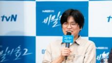 """'비숲2' 박현석 PD """"캐릭터를 살아 움직이게 한 모든 배우분들께 감사"""""""