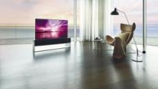 LG전자 세계 최초 '롤러블 TV' 국내 출시
