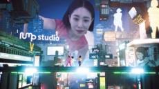 """""""수십명의 리아킴이 3D로 댄스""""…SKT 5G콘텐츠 글로벌 공략"""