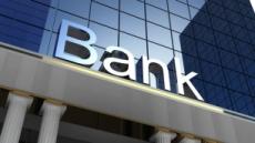 은행 생존게임 시작…대출+자산관리 복합서비스 강화해야