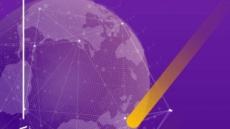 콘진원, 코로나 이후 글로벌 콘텐츠시장 동향 보고서 발간