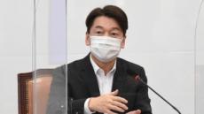 """국민의당 """"월성1호기 조기폐쇄 중요하다해도…상상 못할 범죄 행위"""""""