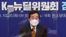 민주당-경제부처 장관, 내일 경제 상황 점검…부동산 대책 논의 주목