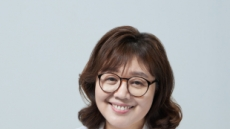 """양금희 의원 """"한국가스공사 지역 기여 미흡"""""""