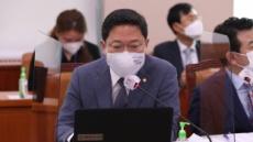 1700만원 책상·690만원 캐비닛…법원 가구에 예산 '펑펑'